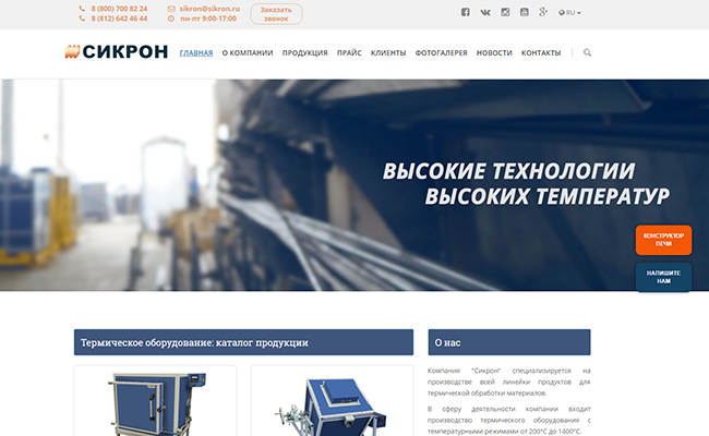 We are glad to present you a new version of our site