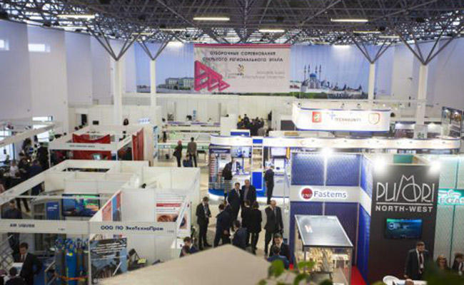 "Participation in exhibition ""Metal working and mechanical engineering"" in Kazan"