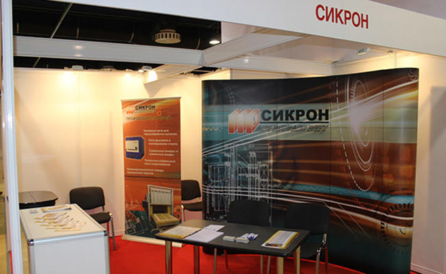 """Sikron"" participated in ""Heat treatment – 2015"" exposition"